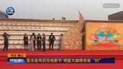 2016金雞百花電影節暨第33屆大眾電影百花獎紅毯全程完整版