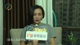 《家有兒女初長成》專訪王琳變身劉星_親媽