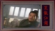 邵氏武侠【铁旗门】DVD国语
