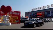遼寧佟二堡皮草生產廠家