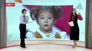 10分鐘看催淚片《天才少女》看看美式教育,中國的家長真該學學了