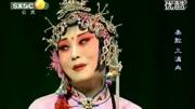 秦腔清唱《三滴血--虎口緣》演唱:李小峰 全巧民