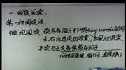 南京盲人大學生勵志考試,通過自身努力通過英語四級考試