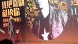 我不是潘金蓮首映禮發布會馮小剛范冰冰李晨黃渤孫紅雷