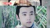 電視劇《武動乾坤》片花 楊洋新劇主角是張天愛 網友卻喊讓鄭爽來主演