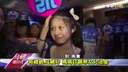 不老女神竟是靳东前妻, 首谈与靳东离婚原因, 令众人惊讶