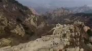 視頻: 汕頭市潮南區仙城鎮深溪翠峰巖風景區
