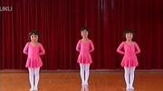 幼兒舞蹈教程