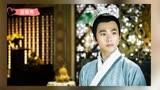 電視劇《武動乾坤》預告片 釋小龍 柳巖 索笑坤踏足上古江湖