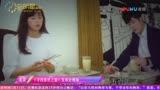 20170112 北京:《尋找前世之旅》發布會現場 粉絲眾多