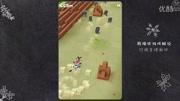 瘋狂動物島:鴕鳥奶爸智斗鱷魚游戲
