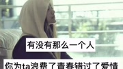 王者荣耀小故事:赵云诸葛亮的校园爱恋故事,超甜!