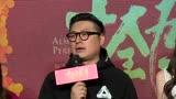 《十全九美之真愛無雙》上線發布會 SNH48張語格 cut 20170119