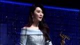 亞洲電影大獎范冰冰奪影后,《我不是潘金蓮》獲最佳影片!