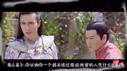小花仙第二季 第30集 相生相依雙生花_高清