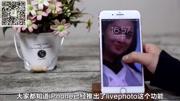 蘋果丨安卓 手機其實都可以設置成視頻動態鎖屏壁紙