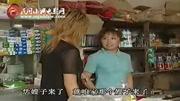 民间小调彩立方平台登录网 真情人负心郎2 微信mjxd999