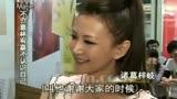 20100415_01 阮經天、趙又廷、鳳小岳《艋舺》香港首映禮 flv