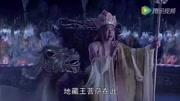 國漫《神獸金剛》小百科:巴蛇