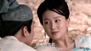 青丘狐傳說,劉子固得知花月假扮阿繡未拆穿阿繡舍命救花月15