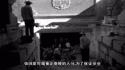 貴州小山村祭拜一座古墓多年,考古隊解開身份發現竟是賣國賊