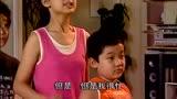 家有兒女第52集,劉星,楊紫夏雪,精彩看點5