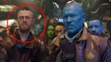 【彩蛋解析】【1080P】银河护卫队2-彩蛋-Guardians of the Galaxy 2-Easter eggs