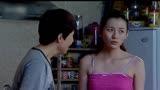 【家有兒女】劉星:你不看著你怎么知道她什么時候要自殺啊