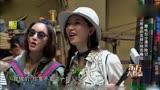 旅途的花樣第2期最新視頻 林志玲憑樓牌號尋找張歆藝!倆人見面激