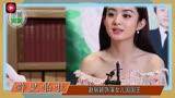 趙麗穎《西游記女兒國》海報太霸氣,網友紛紛留言:圣僧我不走了