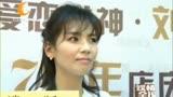 160708劉濤 采訪 CDTV-5《娛情全接觸》