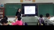 高工讲语文七年级初一上册第5课 世说新语两则 陈太丘与有朋