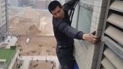空調安裝工13樓作業 疑被17樓掉落外機砸中墜亡