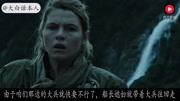 《异形:契约》【惊悚 恐怖】新片不输普罗米修斯2!
