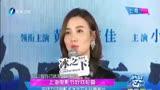 上海電影節好戲輪番 宋佳力證電影《冰之下》非喜劇片