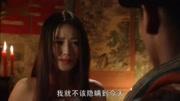 喋血孤岛电视剧精彩剧情片段