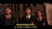 哈利波特2001年采訪,三只小娃萌翻天!