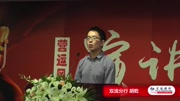 2017年四川省少儿电视 春节联欢晚会