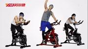 20分鐘動感單車鍛煉  -  (HIIT)高強度間歇訓練