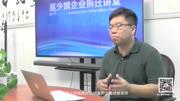 找王芳律师离婚案收费_北京陈旭律师如何收费_吴少博律师收费