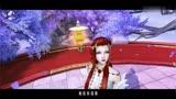 王嘉爾演繹《九州天空城》主題曲MV,也是首次嘗試古風歌曲