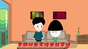 國外諷刺教育動漫《揠苗助長》:請不要埋葬孩子的一生!