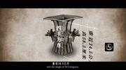 10大神州上古神獸【下】- 神獸也懂得辟邪驅鬼 !