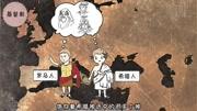 【榜哥速读】十分钟爆笑速读《斗破苍穹》(上)