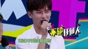 《哪吒传奇》片尾曲 - 少年英雄小哪吒 -杨采钰唱