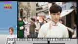 《十里洋場拾年花》電視劇劇情預告張藝興鄭爽甜蜜吻戲