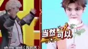跨界喜剧王第2季20170930期 关晓彤Cosplay造型惊艳