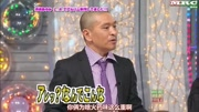 [MRC中字]滨崎步 Together When... talk(20071203 HEY!X3)