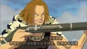 海贼王:全面分析巅峰海贼红发香克斯的实力,就连凯多都拿他没办法!