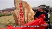 非洲一部落自称中国后裔,拿出铁证自证身份,真相令人难以接受